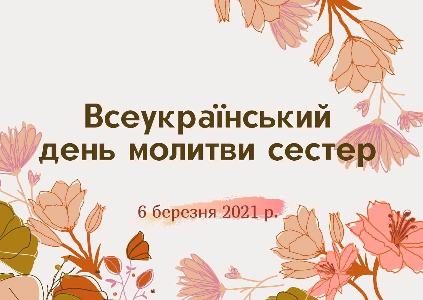 Pink Simple Girlfriend Birthday Card (4) (1)