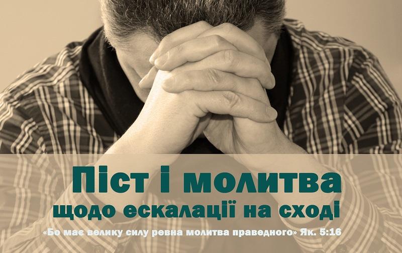 molitva10